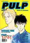 Cover for Pulp (Viz, 1997 series) #v3#1