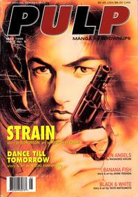 Cover for Pulp (Viz, 1997 series) #v2#5