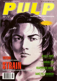 Cover for Pulp (Viz, 1997 series) #v2#8