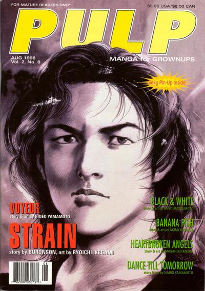 Cover for Pulp (Viz, 1997 series) #v2#8