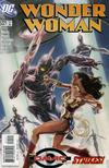 Cover for Wonder Woman (DC, 1987 series) #221 [Direct Sales]