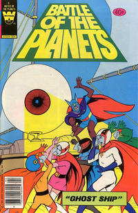 Cover Thumbnail for Battle of the Planets (Western, 1979 series) #6