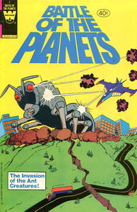 Cover Thumbnail for Battle of the Planets (Western, 1979 series) #7