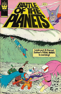Cover Thumbnail for Battle of the Planets (Western, 1979 series) #8