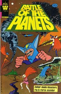 Cover Thumbnail for Battle of the Planets (Western, 1979 series) #9