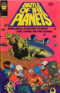 Cover Thumbnail for Battle of the Planets (Western, 1979 series) #10