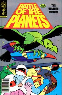 Cover Thumbnail for Battle of the Planets (Western, 1979 series) #5 [Gold Key]