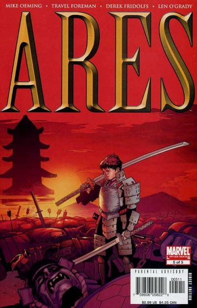 Cover for Ares (Marvel, 2006 series) #5