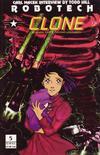 Cover for Robotech: Clone (Academy Comics Ltd., 1994 series) #5