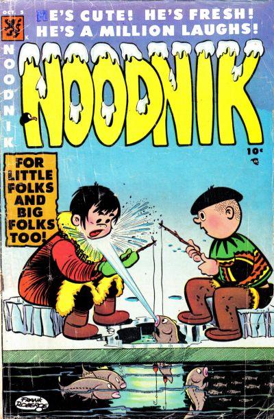 Cover for Noodnik (Comic Media, 1953 series) #5