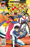 Cover for The New Adventures of Speed Racer (Now, 1993 series) #5