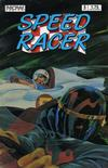 Cover for Speed Racer (Now, 1987 series) #5