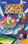 Cover for Speed Racer (Now, 1987 series) #6