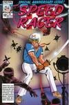 Cover for Speed Racer (Now, 1987 series) #12