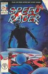 Cover for Speed Racer (Now, 1987 series) #17