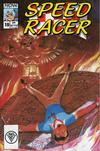 Cover for Speed Racer (Now, 1987 series) #19