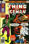 Cover Thumbnail for Marvel Two-in-One (1974 series) #76 [Newsstand]