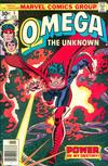 Cover for Omega the Unknown (Marvel, 1976 series) #5 [Regular Edition]