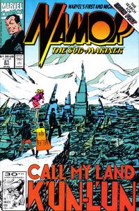Cover Thumbnail for Namor, the Sub-Mariner (Marvel, 1990 series) #21