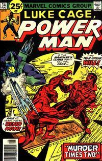 Cover Thumbnail for Power Man (Marvel, 1974 series) #34