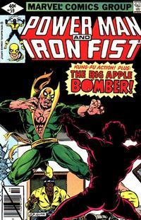 Cover for Power Man (Marvel, 1974 series) #59