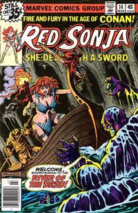 Cover Thumbnail for Red Sonja (Marvel, 1977 series) #14
