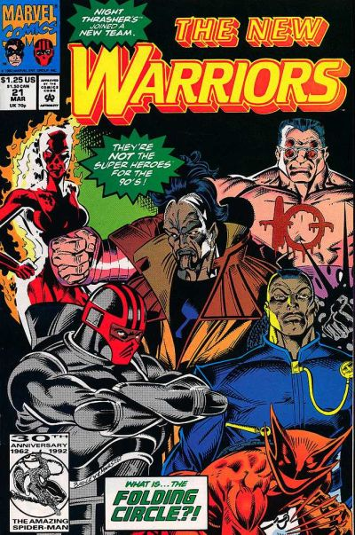 Cover for The New Warriors (Marvel, 1990 series) #21 [Newsstand]