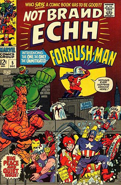 Cover for Not Brand Echh (Marvel, 1967 series) #5