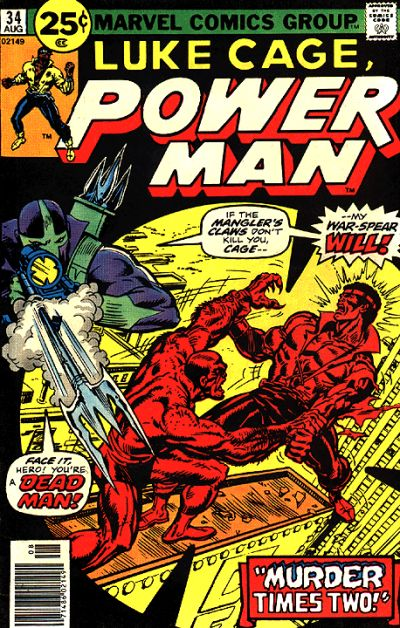 Cover for Power Man (Marvel, 1974 series) #34