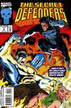 Cover for The Secret Defenders (Marvel, 1993 series) #5 [Direct Edition]