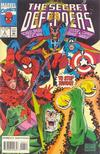 Cover for The Secret Defenders (Marvel, 1993 series) #6 [Direct Edition]