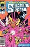 Cover for Squadron Supreme (Marvel, 1985 series) #1 [Newsstand]