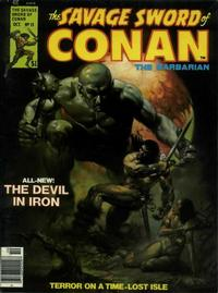 Cover Thumbnail for The Savage Sword of Conan (Marvel, 1974 series) #15