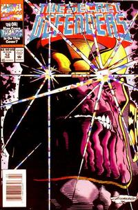 Cover Thumbnail for The Secret Defenders (Marvel, 1993 series) #12 [Newsstand]