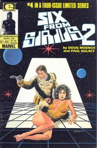 Cover Thumbnail for Six from Sirius 2 (Marvel, 1985 series) #4
