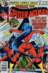 Cover Thumbnail for Spider-Woman (Marvel, 1978 series) #12 [Regular Edition]