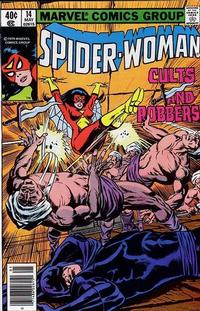 Cover Thumbnail for Spider-Woman (Marvel, 1978 series) #14