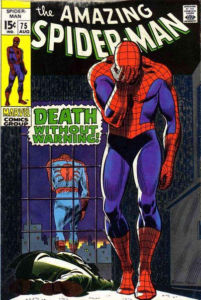 Cover for The Amazing Spider-Man (Marvel, 1963 series) #75 [Regular Edition]
