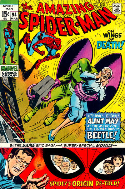 Cover for The Amazing Spider-Man (Marvel, 1963 series) #94 [Regular Edition]