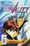 Cover for Chirality (Central Park Media, 1997 series) #2