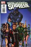 Cover for Squadron Supreme (Marvel, 2006 series) #1 [Cover A]