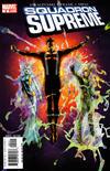 Cover for Squadron Supreme (Marvel, 2006 series) #2