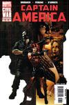 Cover for Captain America (Marvel, 2005 series) #17