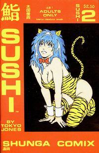 Cover Thumbnail for Sushi (Shunga Comix, 1990 series) #2