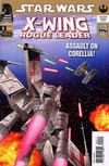 Cover for Star Wars X-Wing Rogue Squadron: Rogue Leader (Dark Horse, 2005 series) #2