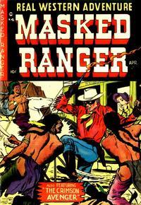 Cover Thumbnail for Masked Ranger (Premier Magazines, 1954 series) #1