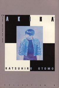 Cover Thumbnail for Akira (Marvel, 1990 series) #5