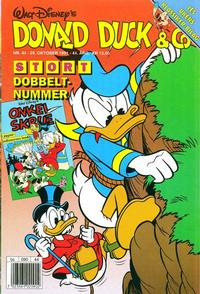 Cover Thumbnail for Donald Duck & Co (Hjemmet / Egmont, 1948 series) #44/1991