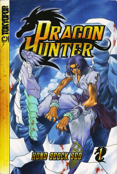 Cover for Dragon Hunter (Tokyopop, 2003 series) #1