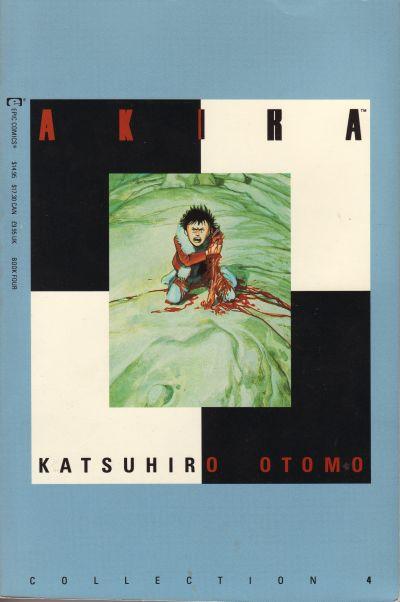Cover for Akira (Marvel, 1990 series) #4